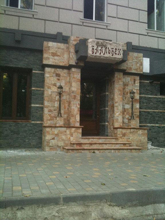 Виды штукатурки декоративной для фасада
